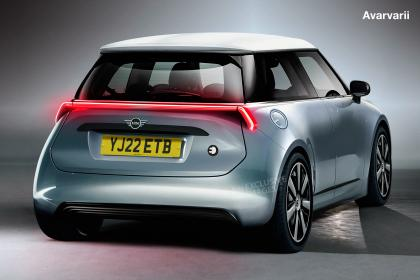 MINI - rear (watermarked)